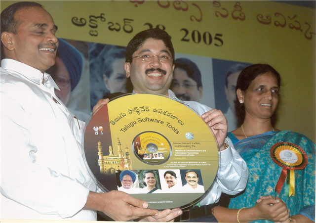 Telugu S/W Tools CD Launch Photo Gallary :29th October, 2005