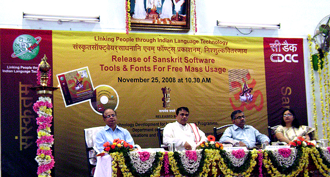 Sanskrit Software and Tools CD Launch Photo Gallary : 25 Nov 2008