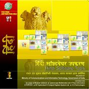 Dogri CD Cover
